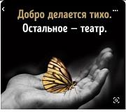 Адвокатская и Юридическая помощь в С-Петербурге и Лен.области Санкт-Петербург