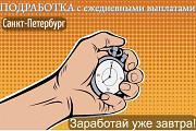 Стабильная необременительная подработка для бывших сотрудников МВД, ФСИН, ФССП в С-Петербурге и ЛО Санкт-Петербург
