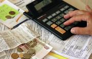 Возврат переплат по коммунальным платежам в С-Петербурге и Ленинградской области Санкт-Петербург