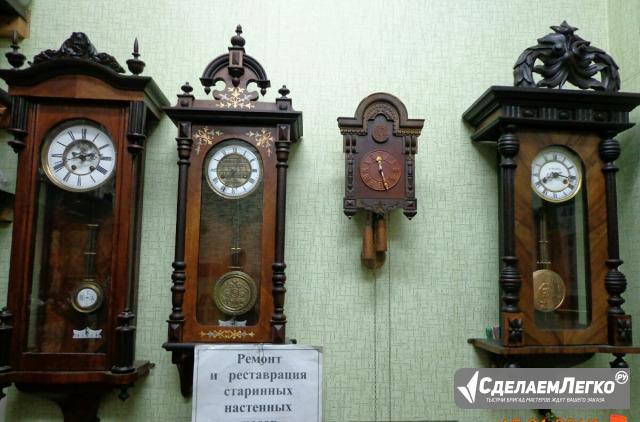 Часов саратов старых скупка heuer скупка часов tag