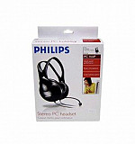 Наушники Philips SHM1900 черный