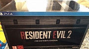 Resident Evil 2 Collector's edition, PS4