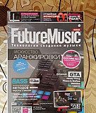 Журнал/Журналы FutureMusic Владикавказ