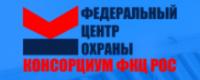 Федеральный Центр Охраны Консорциума ФКЦ РОС